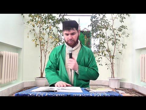 Не греши! о раб Аллаhа - Шейх Дауд Аль-Ханафий