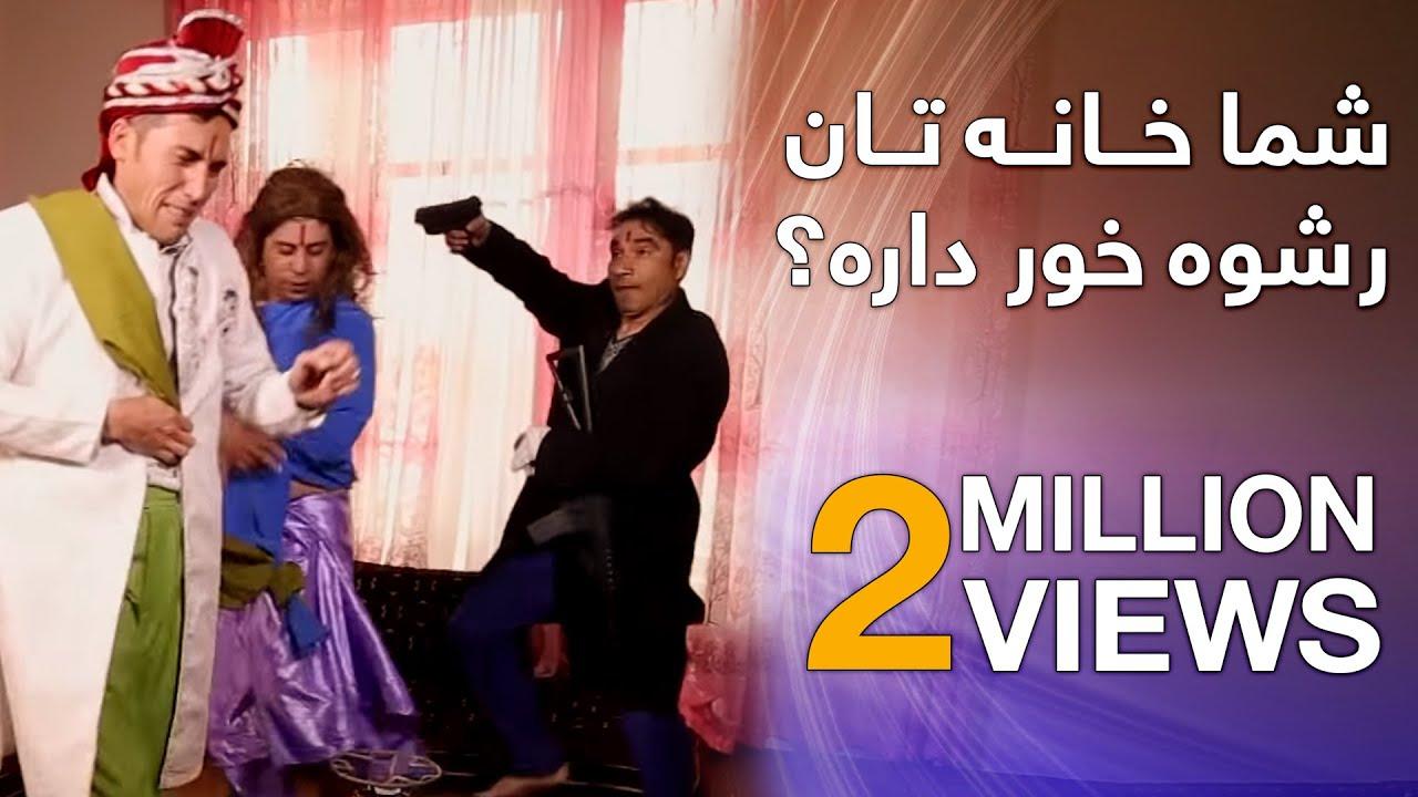 آهنگ کمیدی - شبکه خنده - قسمت دوازدهم / Comedy Song - Shabake Khanda - Episode 12