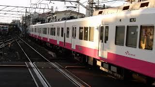新京成電鉄 干支ヘッドマーク電車
