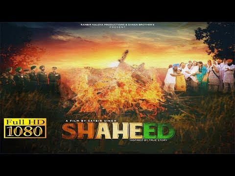 Shaheed (Inspired by True Event) | Short Movie | Latest Hindi Movie 2017