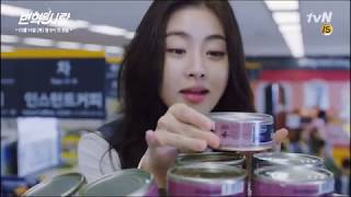 Video 5 Reasons You Must Watch Revolutionary Love Korean Drama download MP3, 3GP, MP4, WEBM, AVI, FLV Maret 2018