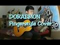 Doraemon Fingerstyle Guitar Cover