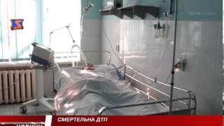 У ДТП на Хустщині загинуло двоє людей