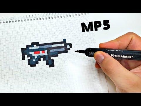 Пистолет-пулемет MP5  из CS:GO !!! PIXEL ART ! РИСУНКИ ПО КЛЕТОЧКАМ A4 A1 Block Strike CS GO