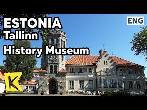 【K】Estonia Travel-Tallinn[에스토니아 여행-탈린]역사 박물관/History Museum/Eesti Ajaloomuuseum/Maarjamae Castle