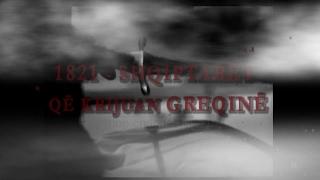 Gjurmë Shqiptare: 1821, shqiptarët që Krijuan Greqinë