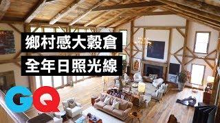 6.2億「質感豪宅」 國家領袖也來過|超狂豪華住宅|GQ Taiwan