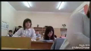 Урок английского языка!!!! Мы в школе.