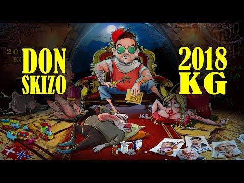 SKIZOFREN - 2018 KG | Parody DON BIGG - 170KG