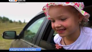 Любительский фильм «Наследие» снял житель Иркутска про проблемы Байкала, «Вести-Иркутск»