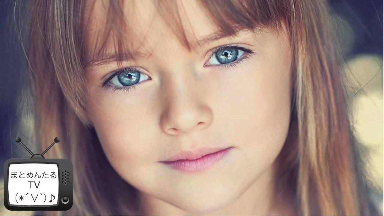 【まとめ動画】世界で最も美しい女の子~クリスティーナ・ピネノーヴァ~9歳のプロモデルまとめ - YouTube