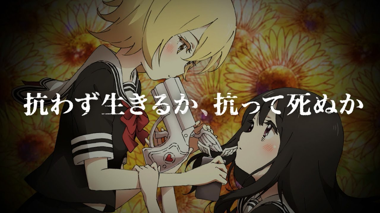 TVアニメ「魔法少女サイト」本PV...