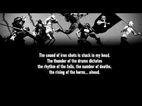 Woodkid - Iron Karaoke