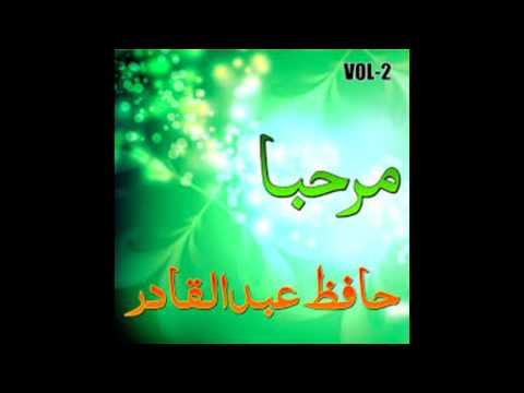 Ta Qiyamat Aap He Ka | Hafiz Abdul Qadir (Vol-2)