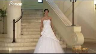 Рокси. Свадебные платья в Саранске