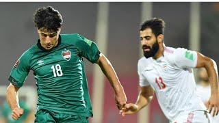 ملخص مباراة العراق و ايران | تأهل المنتخب العراقي | تصفيات كأس العالم 2022