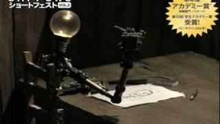 アカデミー賞・短編実写ノミネート作品も収録。札幌国際短編映画祭DVD!