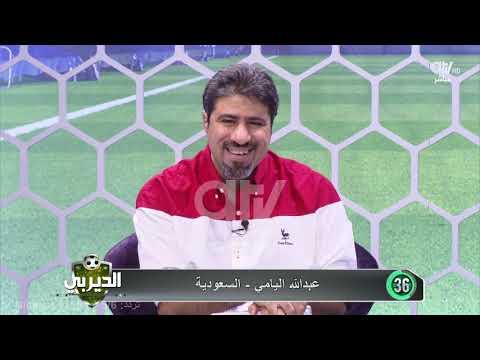 متصل سعودي لـ عبدالعزيز عطية: إذا #السعودية 30 مليون.. منهم 29 مليون يحبونك
