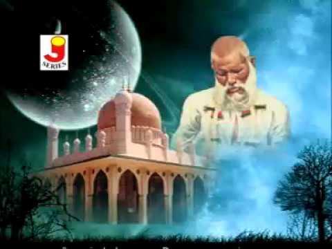Aao Diwano Aao- Ramzan Special Qawwali - Baba Tajwale Ji Special - Abdul Rashid