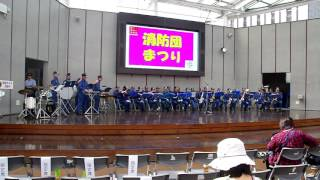2016年9月25日 宇都宮市消防音楽隊の演奏 thumbnail