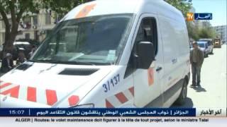 العاصمة:  انقطاع  في التزود بالغاز غدا الاثنين  بعدة أحياء في عين البنيان