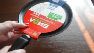 Распаковка Сковорода для блинов Биол Классик 22 см 2208П(, 2017-09-18T11:06:38.000Z)