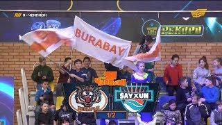 «Я – чемпион». Команды «Жолбарыс» - «Sayxun»