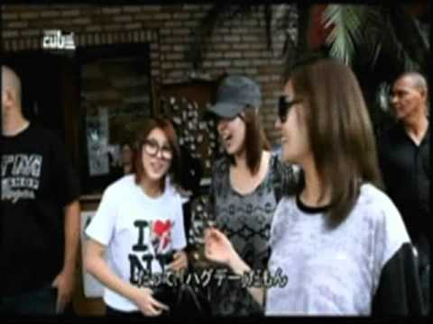 SoAh or 2Yoon  ? [ 4MINUTE COUPLE ]