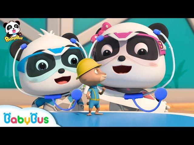 Doctor Panda Cures Mr.Gecko's Tail | Super Panda Rescue Team | BabyBus Cartoon