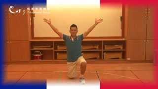 凱斯幼兒園法國週教學影片:French Can Can Dance 法國康康舞