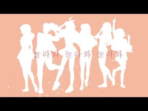 【YTE-R1】사람들이 움직이는 게 (How People Move) Short Ver.【SPHYNX】