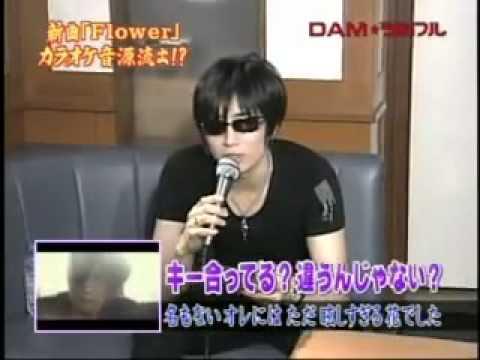 Gackt - Flower (Karaoke)
