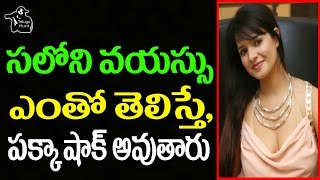 OMG! Actress SALONI Actual AGE Will SHOCK You!! | Celebrities Personal Life Details | W Telugu Hunt