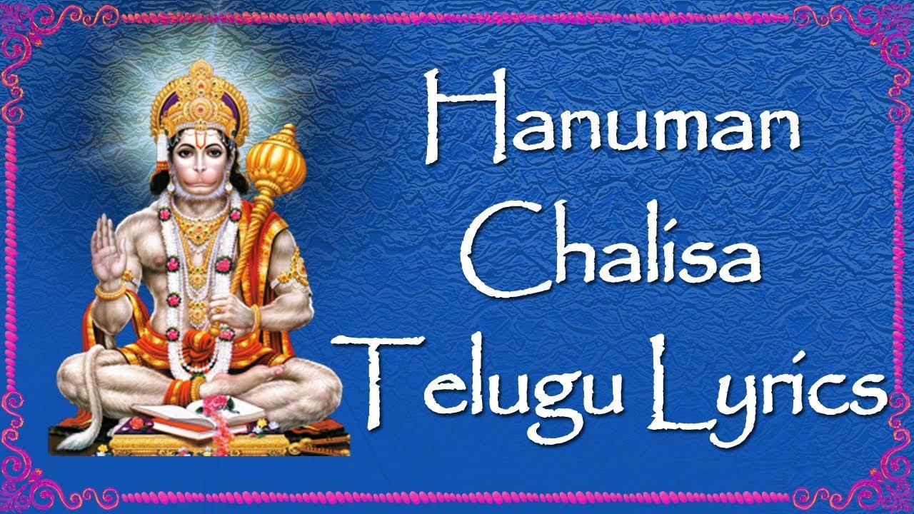 Hanuman chalisa songs free download hindi lyrics youtube.