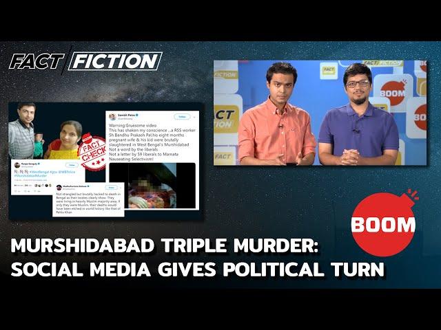 Murshidabad Triple Murder: Social Media Gives Political Turn