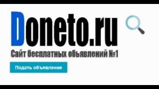видео Доска объявлений Крыма