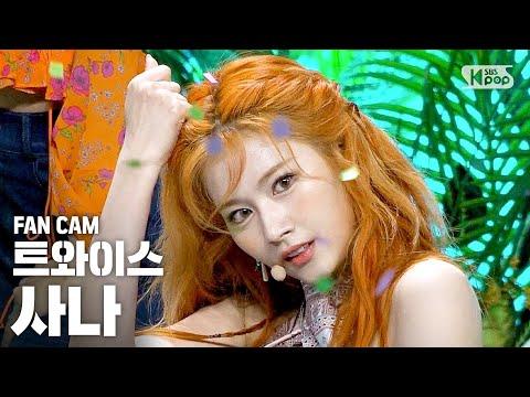 [안방1열 직캠4K] 트와이스 사나 'MORE & MORE' (TWICE SANA FanCam)│@SBS Inkigayo_2020.6.7