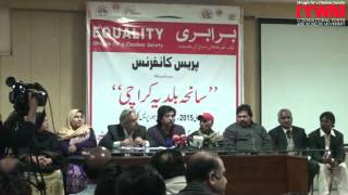 Press Conference By Jawad Ahmad