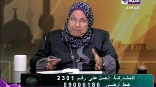 بالفيديو.. داعية إسلامية توضح الحكم الشرعي في عمليات التجميل