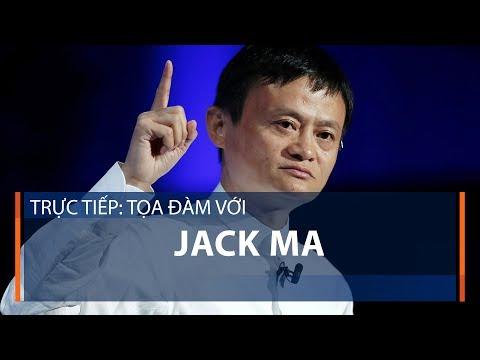 Tọa đàm với Jack Ma | VTC1