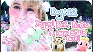 I DUBBED AN ANIME IN JAPAN?!!♪ ♡ | Day 12 - Yoyogi Park & NHK Studios! | Abipop in Japan 3 - 2017 ♡ thumbnail