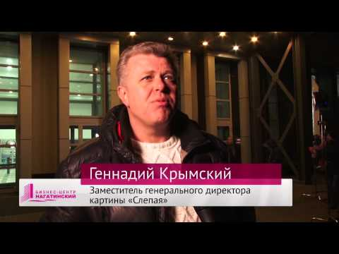 Смотреть Как проходили съемки сериала «Слепая» на территории БЦ «Нагатинский» онлайн
