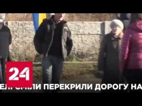 Киев превратил депортацию украинского диверсанта из РФ в шоу