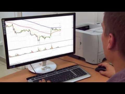 5 августа. Ежедневный анализ и прогноз валютного рынка Forex. Форекс видео аналитика.