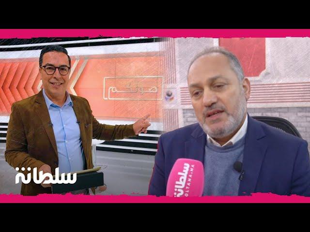 حصريا..حميد ساعدني مدير الأخبار بالقناة الثانية يكشف مصير برنامج الغماري