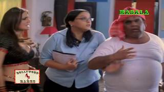 Scene from the movie | Dhoom Dhadakka