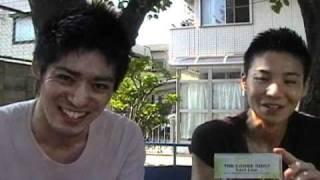 DVD発売から10日。 東京にて永田武と古市宏樹、DVD試写会を開催しました...