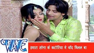 हमरा सोना के कटोरिया Hamra Sona Ke Katoriya Me - Rakesh Mishra -Bhojpuri Hit Songs 2015 -Prem Diwani