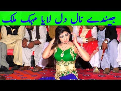 Mehak Malik Changa Sady Nal Dil Laya EAsi Videos