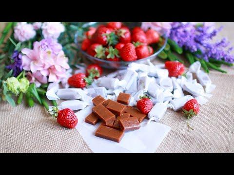 ИРИСКИ Клубника со Сливками Рецепт карамельных конфет с клубникой.